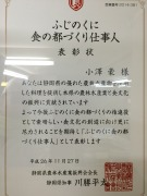 CAQ46OTT.jpg