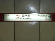 P1060255.JPG